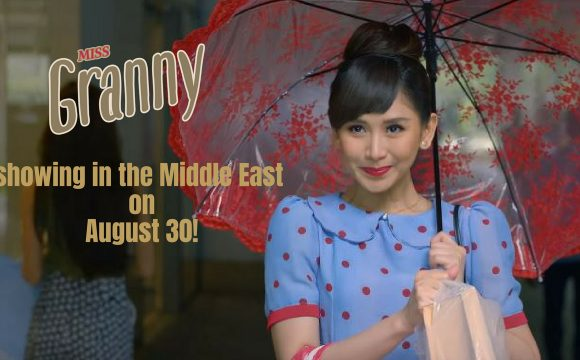 Sarah Geronimo's Miss Granny to be shown in Middle East! Complete list: