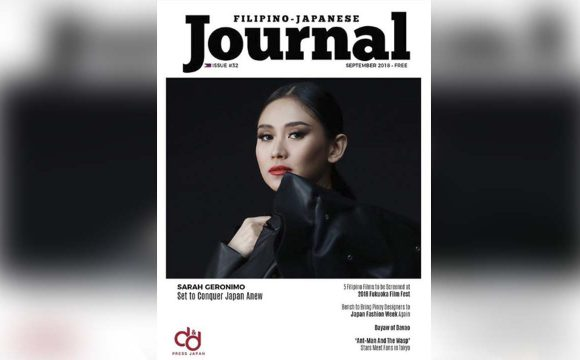 LOOK: Stunning Sarah Geronimo on the cover of a Japanese magazine!